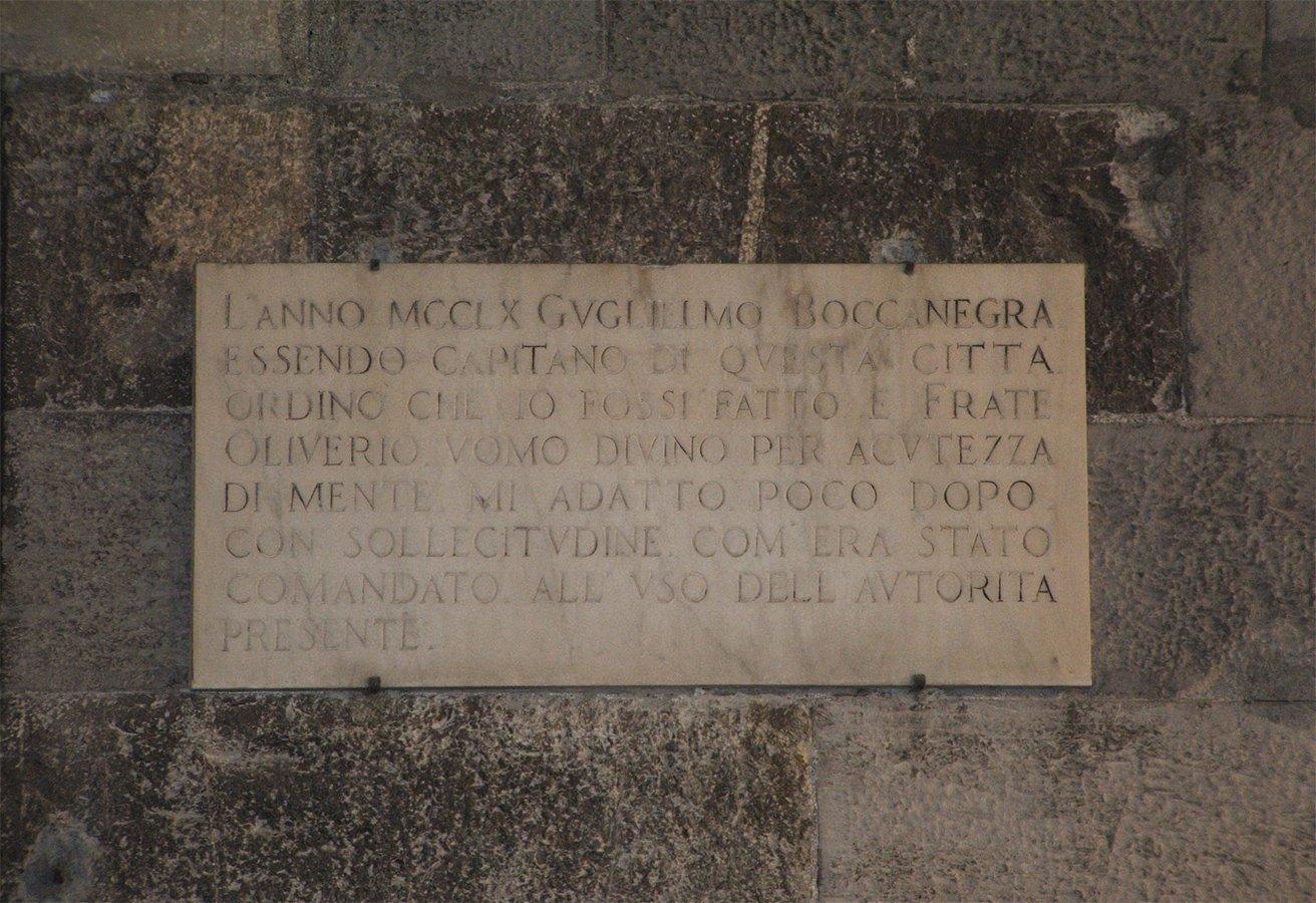 Palazzo San Giorgio - Lapide a Genova